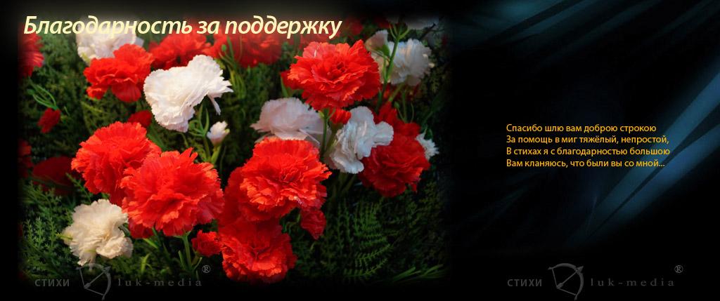 Слова благодарности за помощь в похоронах