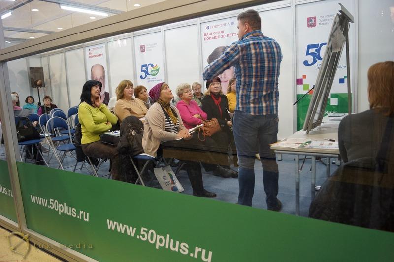 50 плюс выставка 2014 фото