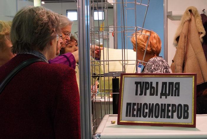 выставка 50 плюс