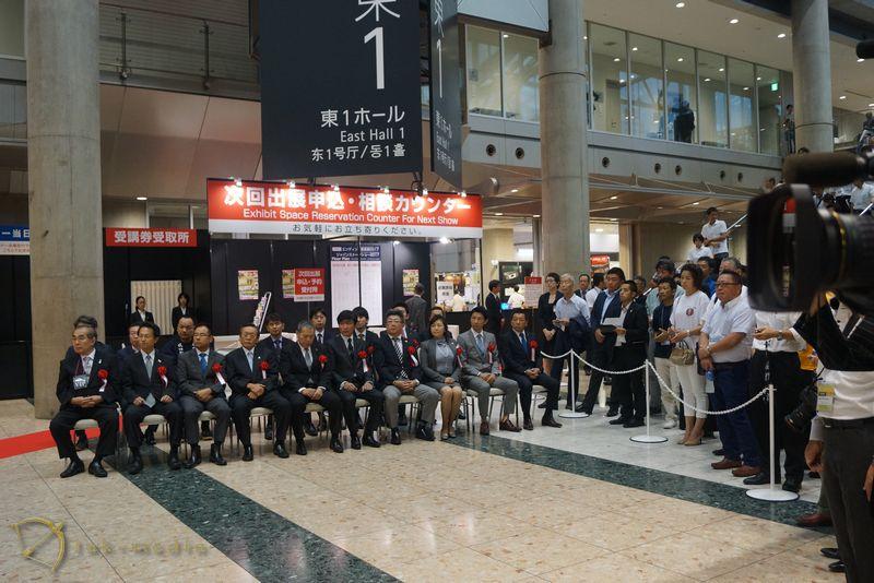 выставка ENDEX 2016 Токио открытие