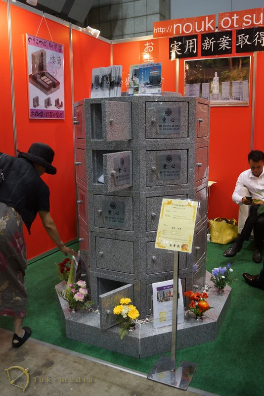 Life Ending Industry EXPO 2016