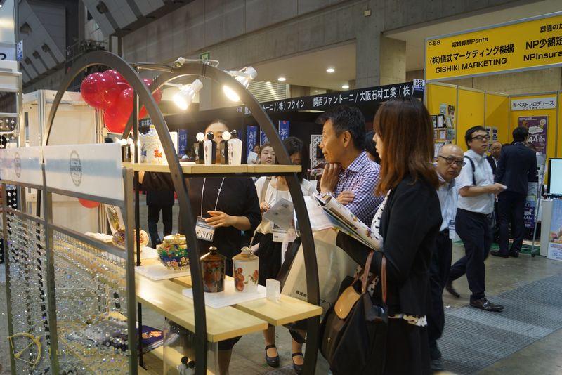 японская похоронная выставка Life Ending 2016