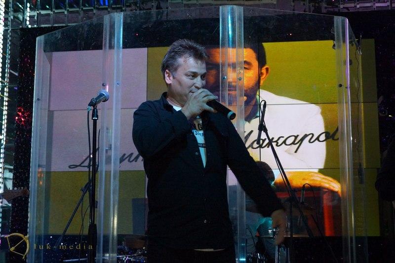 дмитрий макаров певец