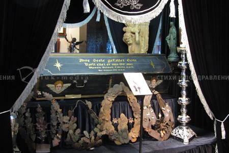 музей погребальной культуры новосибирск