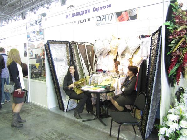 московский некрополь 2012 выставка