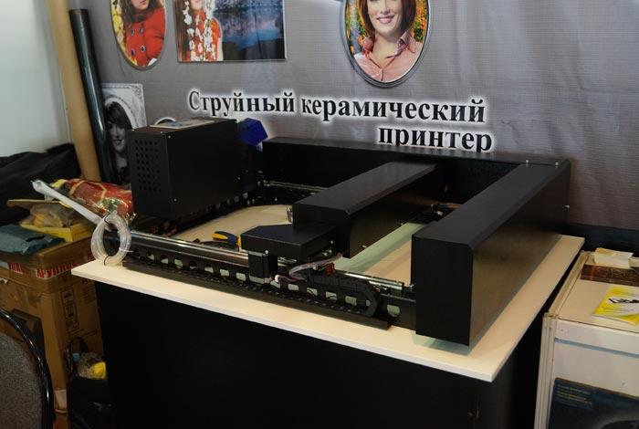 некрополь 2013