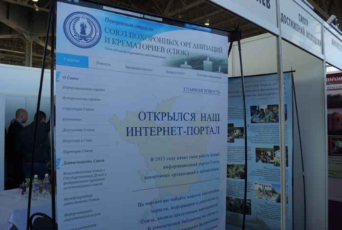 выставка некрополь фото