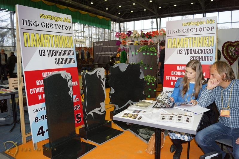 некрополь 2014 москва участники фото