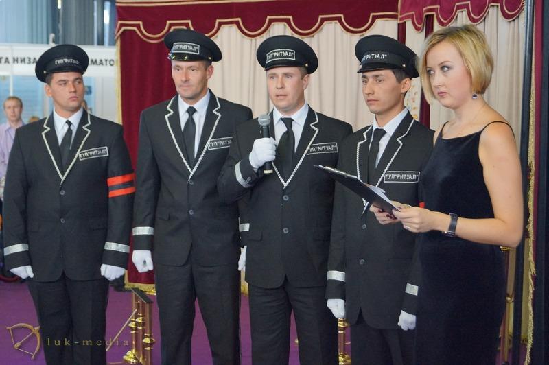 конкурс похоронных бригад
