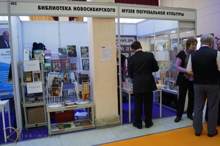 некрополь новосибирск 2014 фото