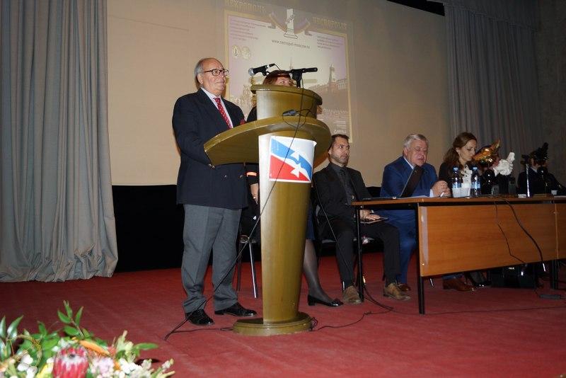 некрополь 2015 официальное открытие