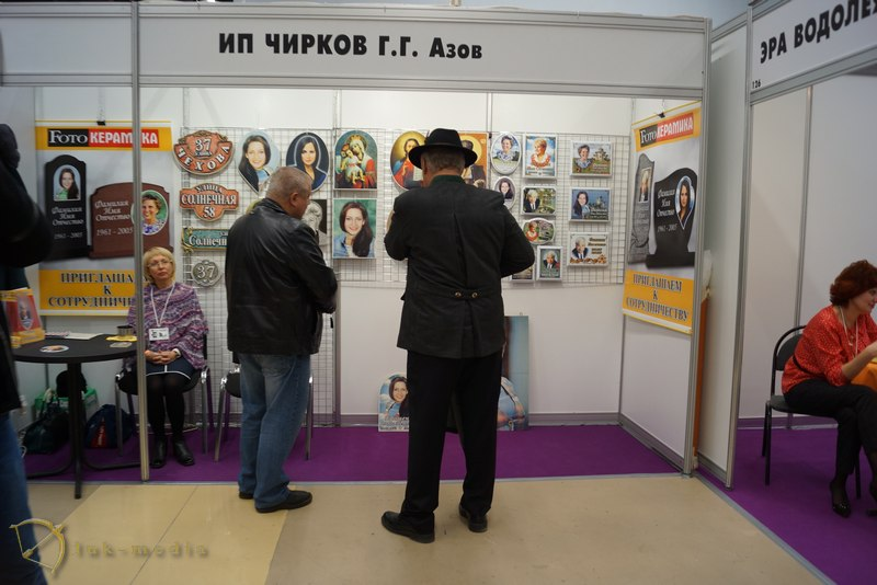 ИП Чирков Фотокерамика Некрополь 2015
