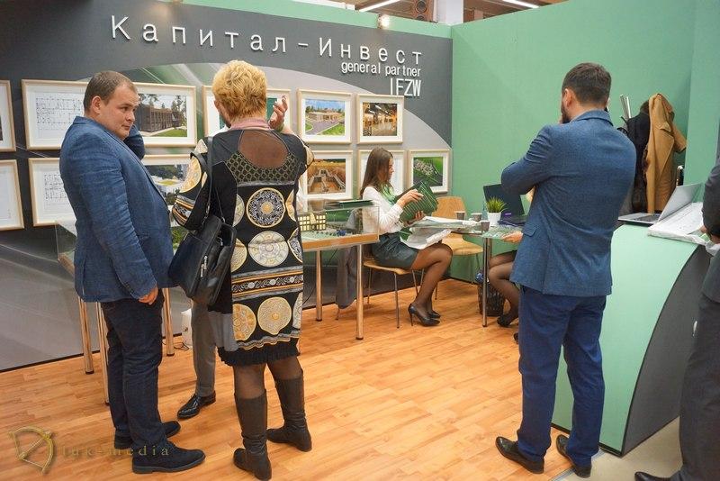 Капитал-Инвест выставка Некрополь 2015