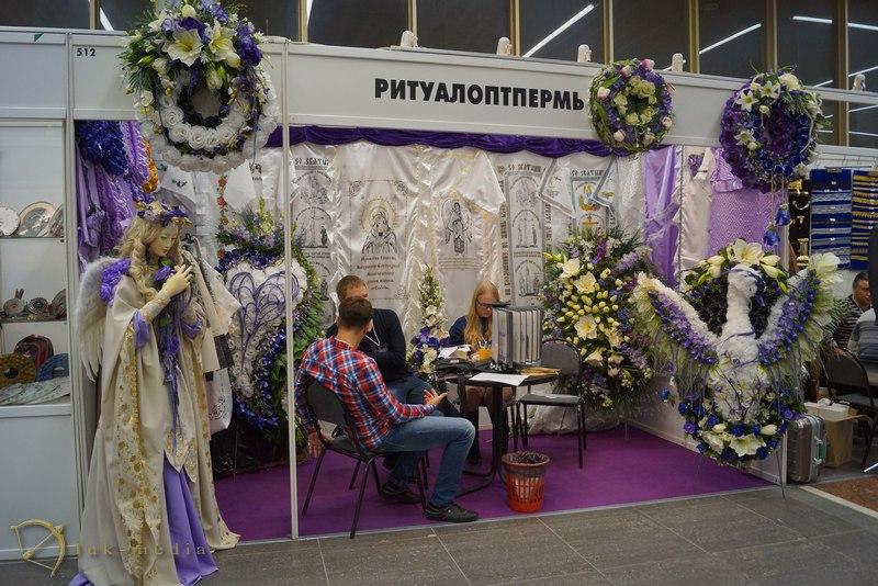 ритуалоптпермь некрополь 2015