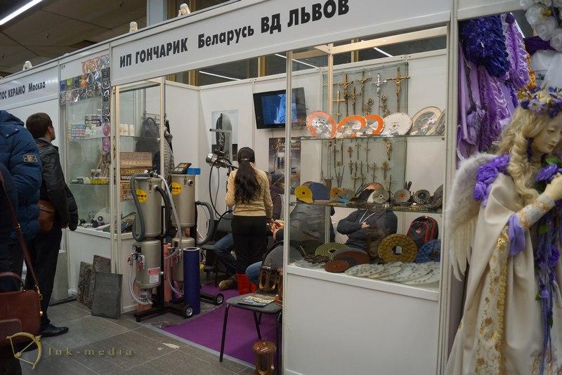 гончарик некрополь 2015