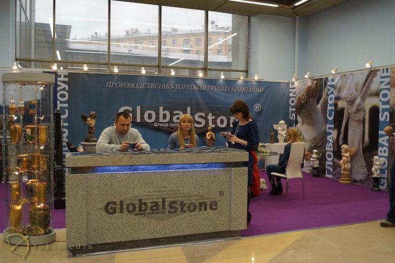 Глобал Стоун некрополь 2015
