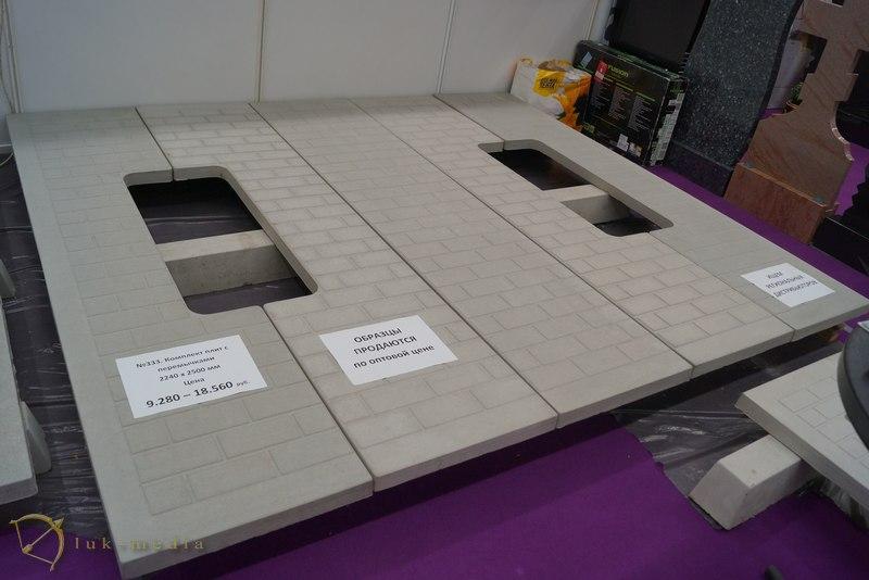 бетонплит некрополь 2015