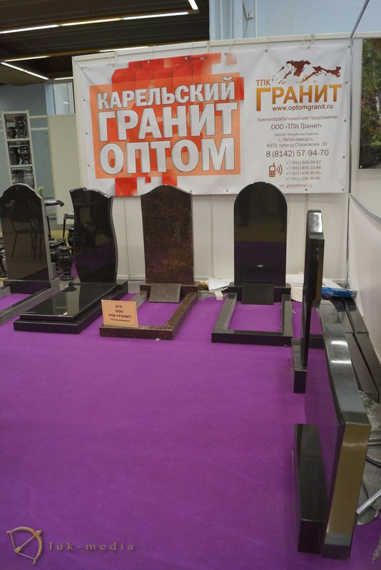 тпк гранит некрополь 2015