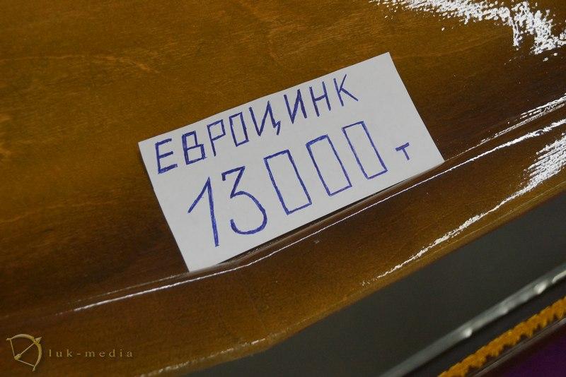 сас некрополь 2015