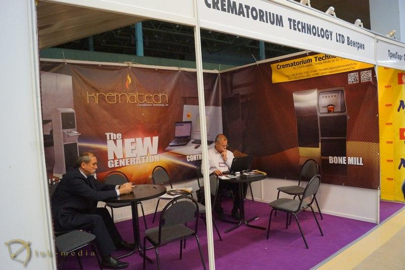 Crematorium Technology Некрополь 2015