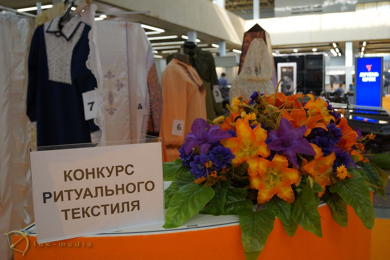 ритуальная выставка некрополь 2015