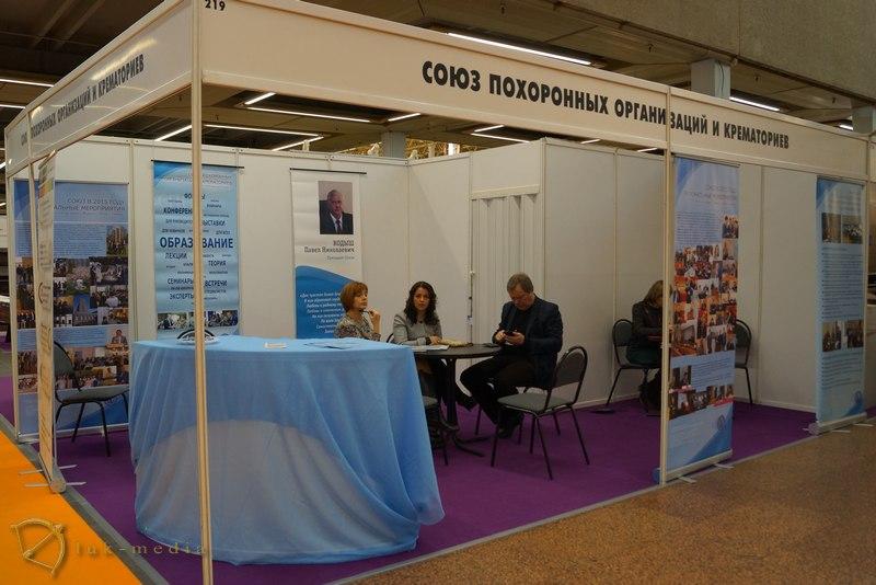 СПОК выставка Некрополь 2015
