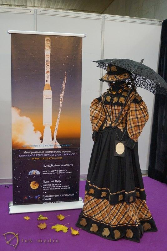 Selestis выставка Некрополь 2015