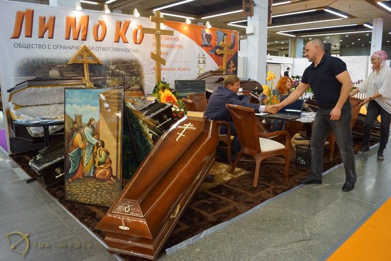 Лимоко Некрополь 2015 москва