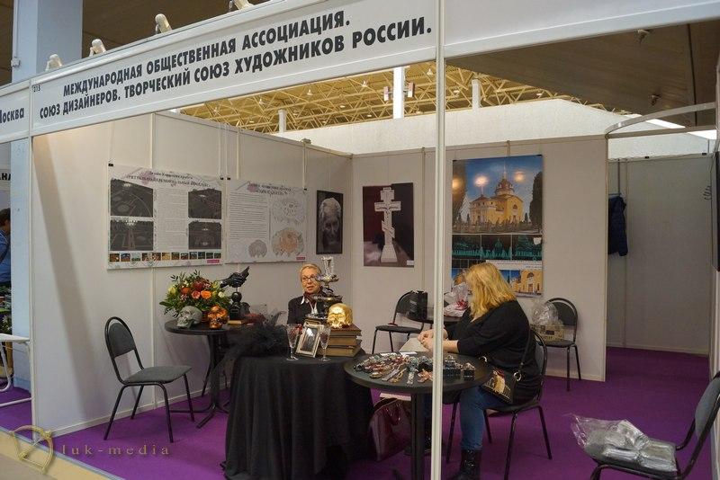 Союз дизайнеров выставка Некрополь 2015
