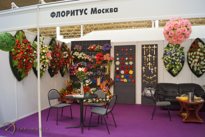 Флоритус Некрополь 2015