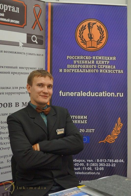 Новосибирский учебный центр Некрополь 2015