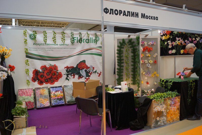 Флоралин Некрополь 2015