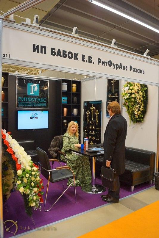 ИП Бабок Ритфуракс Некрополь 2015