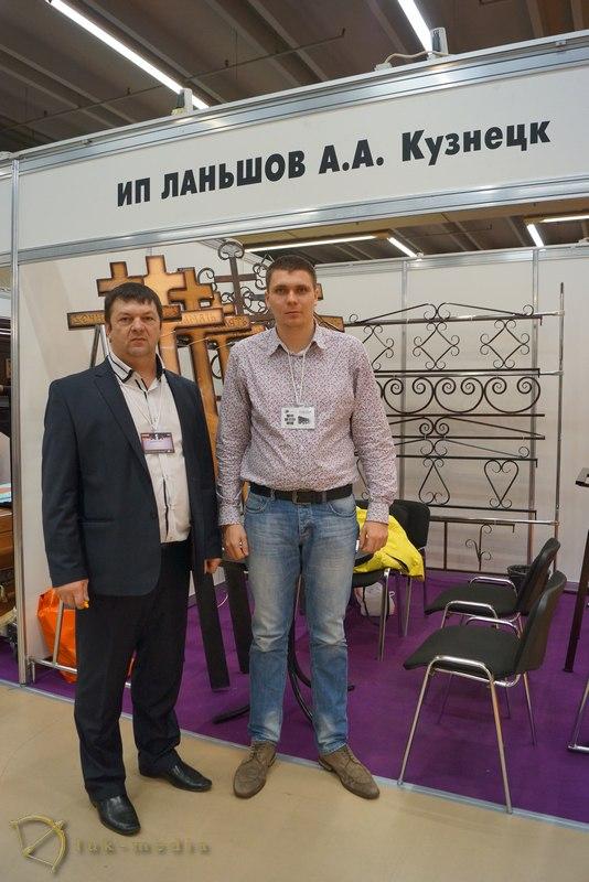 ИП Ланьшов выставка Некрополь 2015