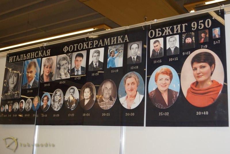 Baltea D C выставка Некрополь 2015