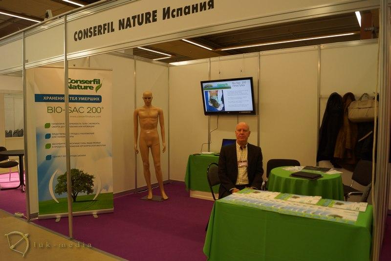 Conserfil Nature выставка Некрополь 2015