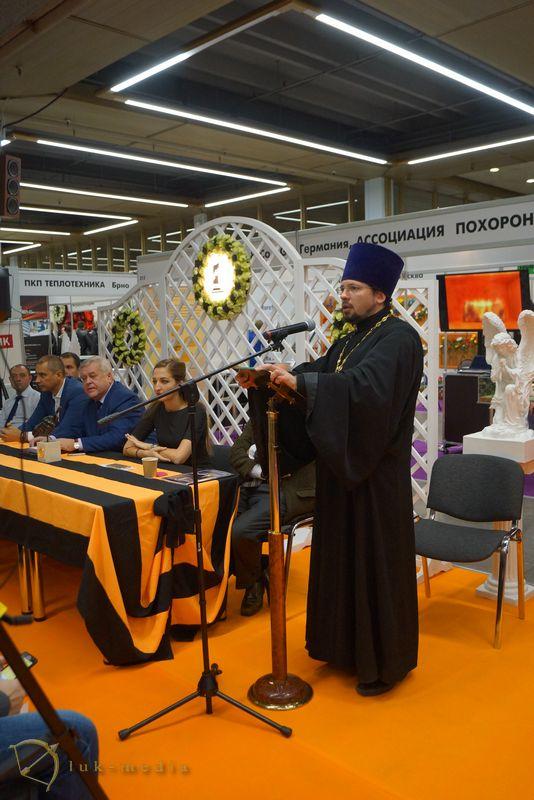 Некрополь 2016 Москва открытие молебен