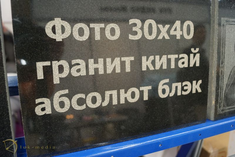 участники ритуальной выставки Некрополь 2016