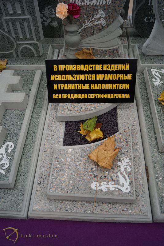 некрополь 2016 фото