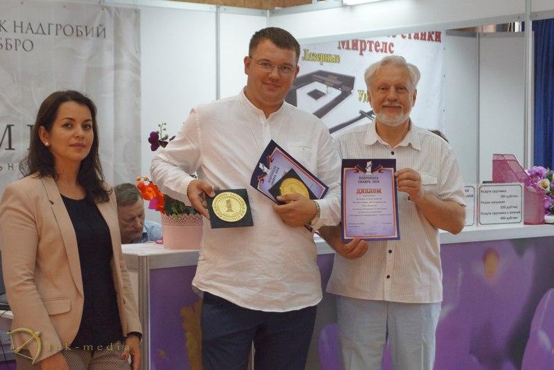 некрополь сибирь 2016 закрытие