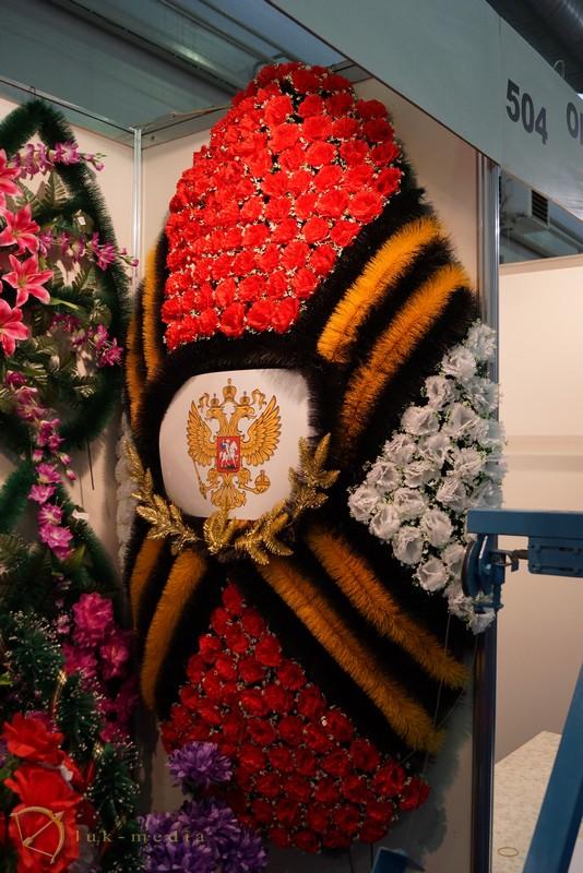 выставка некрополь сибирь 2015