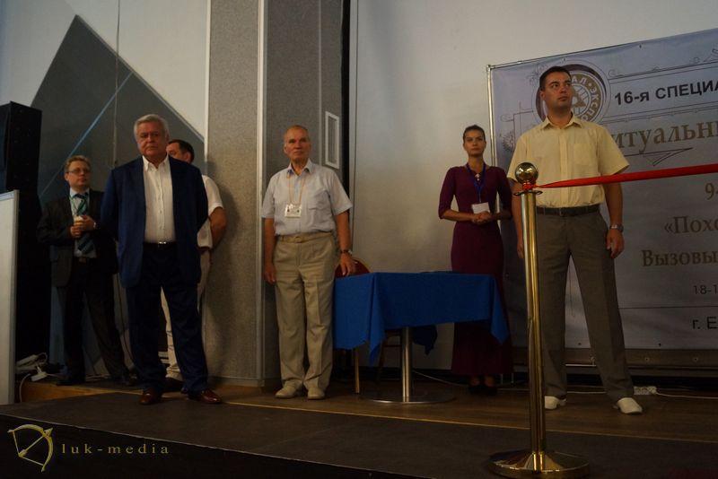 выставка Ритуальные услуги 2016 открытие