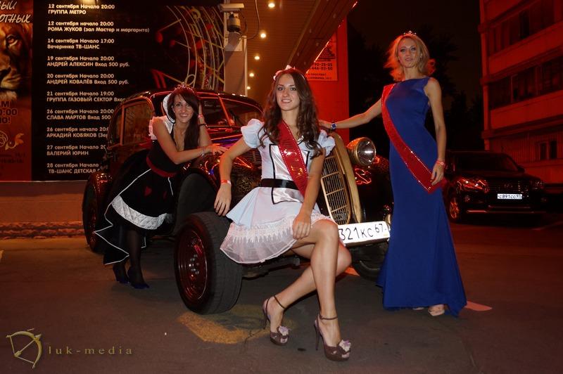 автоледишоу 2014 москва фото