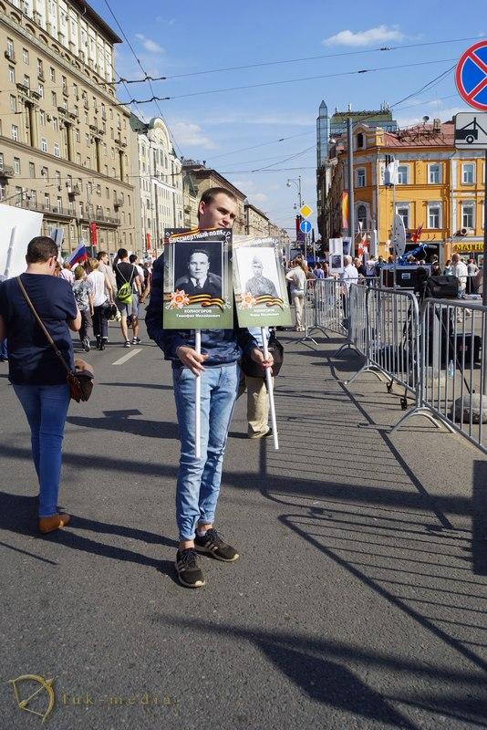 Бессмертный полк 2016 Москва