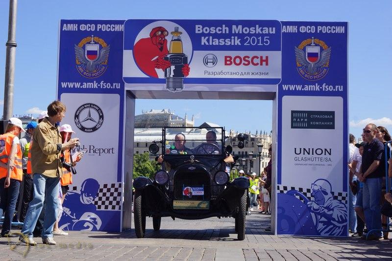 bosch moskau klassik 2015 фото видео