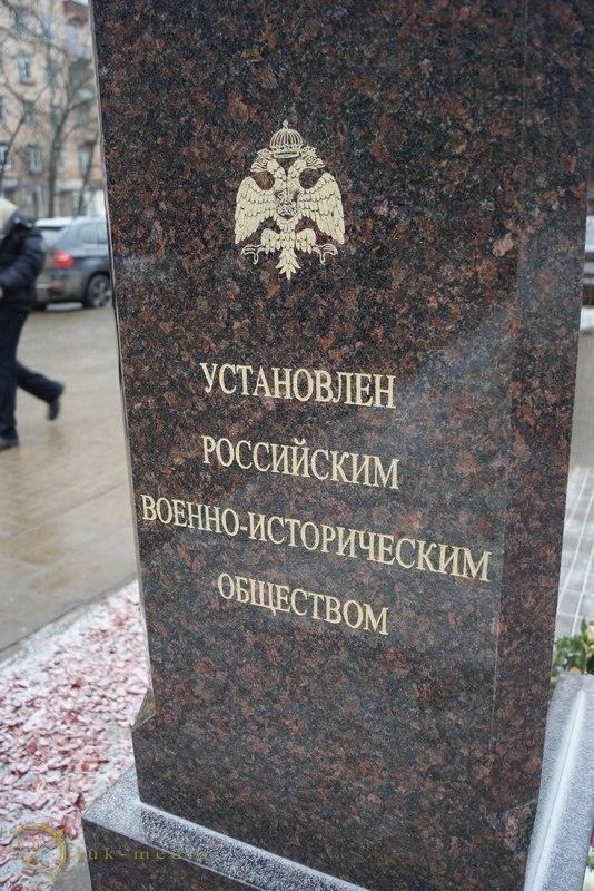 памятник Черняховскому в Москве