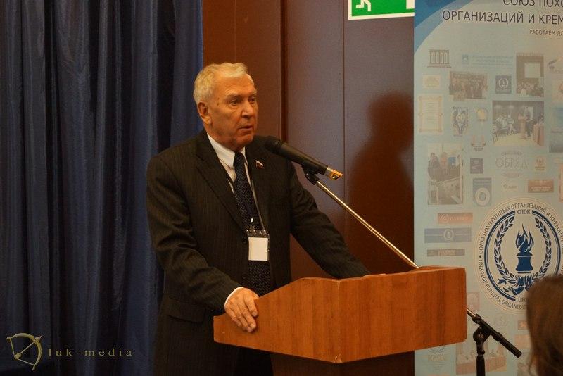 Конференция похоронной отрасли 2015 Москва
