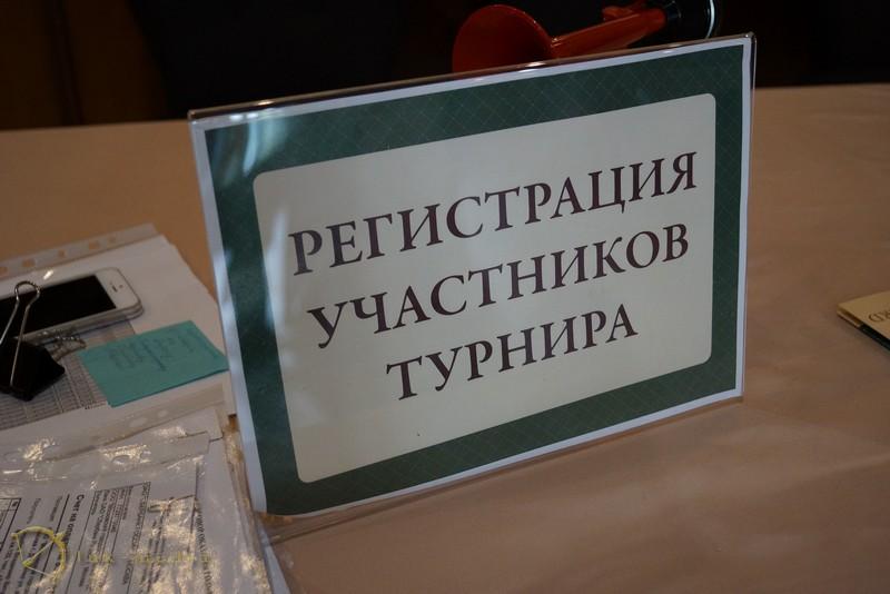 Московский Городской Гольф Клуб