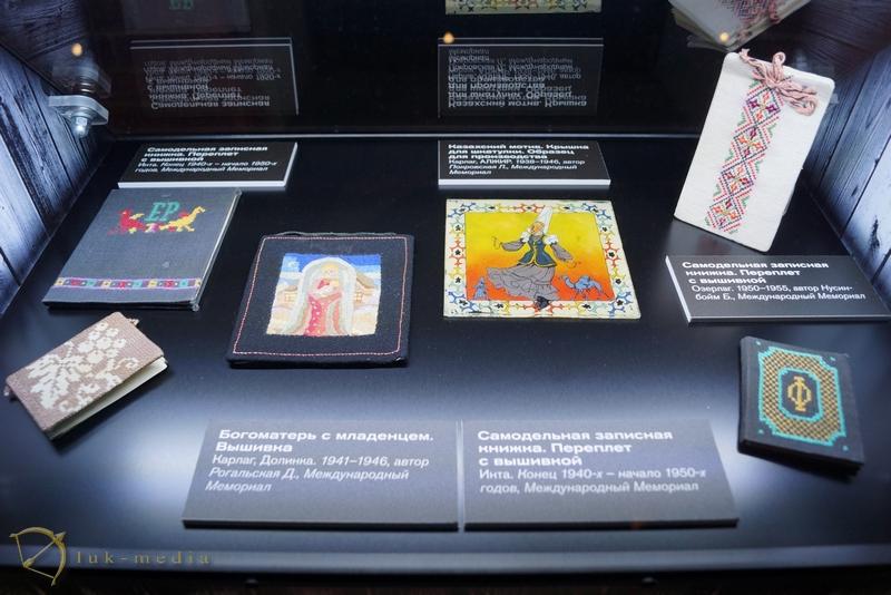 музей истории гулага москва