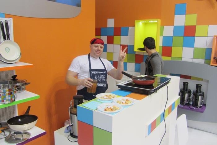 household expo 2013 москва